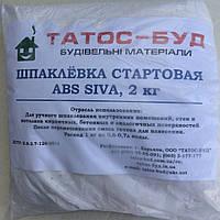 Шпаклевка АВС siva Старт, 2 кг