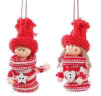 """Набор (2шт) новогодних украшений """"Девочки в свитере"""" 9.5см, 2 вида, набор 24 шт"""
