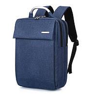 """Городской рюкзак для ноутбука 15.6"""" Digital Smith blue"""
