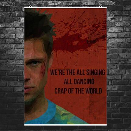 "Постер ""We're the all singing"", Бойцовский клуб, Fight Club. Размер 60x42см (A2). Глянцевая бумага, фото 2"