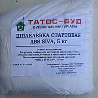 Шпаклевка АВС siva Старт, 5 кг