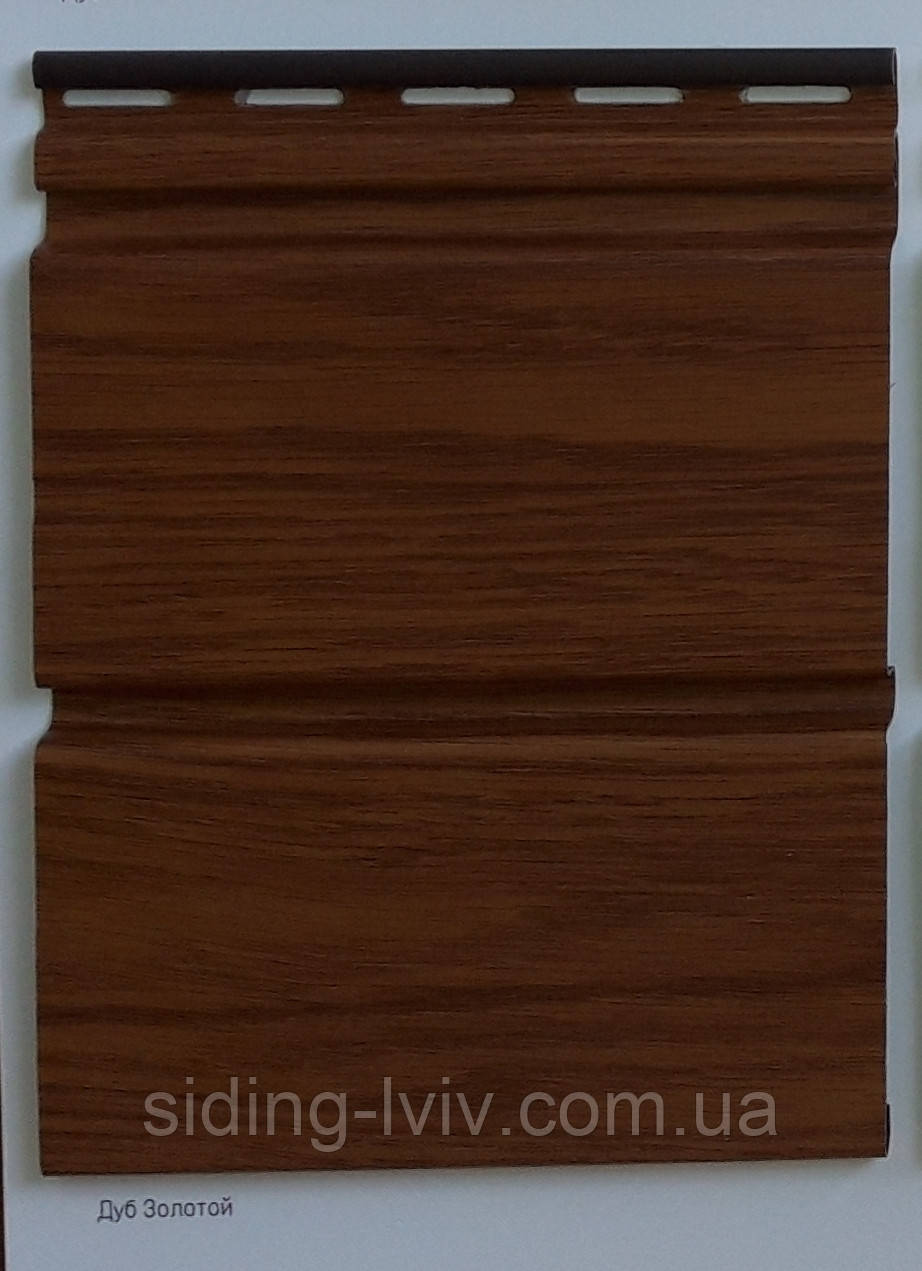 VOX SYSTEM MAX-3 - ФАСАДНІ ПАНЕЛІ САЙДИНГ МАХ-3 ЗОЛОТИЙ ДУБ 3,85 Х 0,25 м