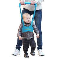 Детские ходунки Walking assistant вожжи поводок (z01045)