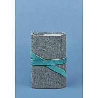 Кожаный блокнот (Софт-бук) 1.0 серый фетр + бирюзовая кожа, тиффани