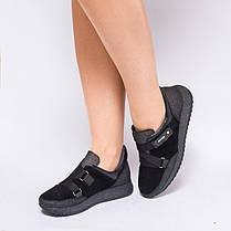 Кроссовки с ремешками 930-83, фото 3