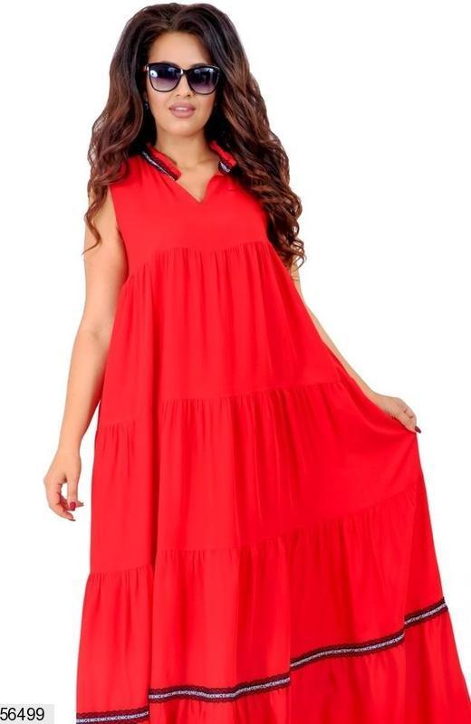 Платье летнее женское,длинное