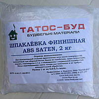 Шпаклевка АВС saten Финиш, 2 кг