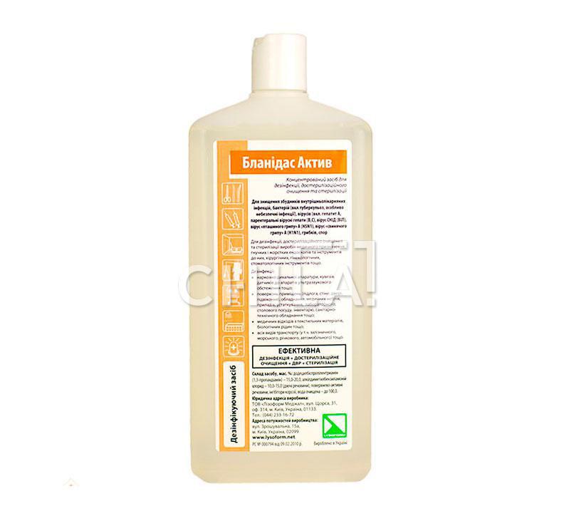 Бланидас Актив (500 мл) -  концентрат для дезинфекции и стерилизации
