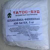 Шпаклевка АВС saten Финиш, 5 кг