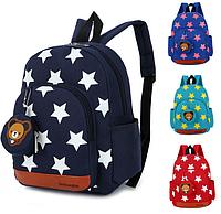 Рюкзак детский + подарок!