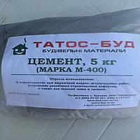 Цемент М-400, 5 кг