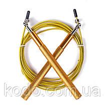 Скоростная МЕТАЛИЧЕСКАЯ скакалка PRO- скакалка на подшипниках Золотой, фото 3