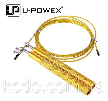 Скоростная МЕТАЛИЧЕСКАЯ скакалка PRO- скакалка на подшипниках Золотой, фото 2