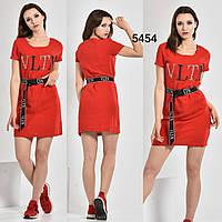 Платье-лён с поясом 5454