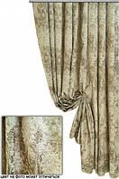 Ткань для пошива штор Августа 07 (двухсторонняя)