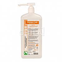 Бланидас Софт (1000 мл) - жидкое мыло для рук профессиональное