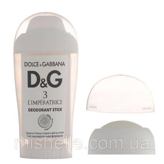 Парфумований дезодорант Dolce & Gabbana 3 L ' imperatrice (Дольче Габана Імператриця)
