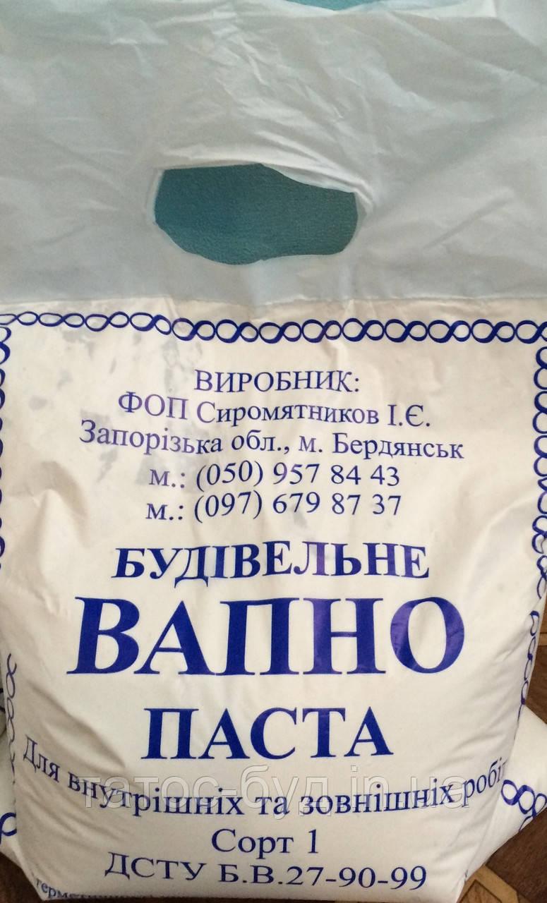Известковая паста, 3 кг