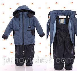 Детский демисезонный костюм для мальчика на флисе