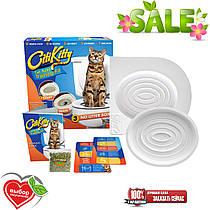 CitiKitty - набор для приучения кошки к унитазу  (V-S)