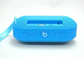 Портативная Bluetooth колонка Beats pill mini + (NA273)