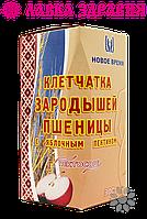 Клетчатка зародышей пшеницы с яблочным пектином Пектосорб, 300 г, Новое время