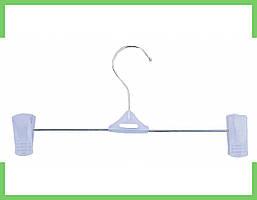 Вешалки плечики тремпеля с прищепками для брюк и юбок 26 см