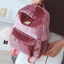 Большой бархатный \ велюровый рюкзак с помпоном для модных девушек, фото 2