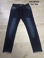 Джинсовые брюки для мальчиков Seagull 134-164 p.p., фото 1