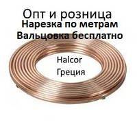 "Труба медная 3/8"" для кондиционеров (9,53х0,81) Halcor-Халкор (Греция)"