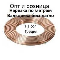 "Труба медная 1/4"" для кондиционеров (6,35х0,76) Halcor-Халкор (Греция)"