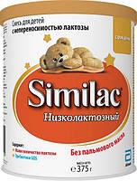 Similac Молочная смесь Низколактозный 0м+ 375г
