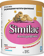 Similac Молочная смесь Антирефлюкс (0м+) 375г Суміш молочна суха