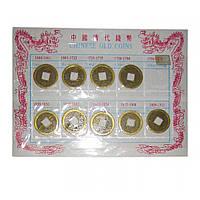 Монеты сувенирные китайские набор 10 шт