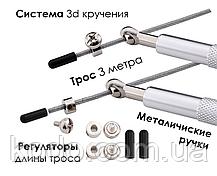 Скоростная МЕТАЛИЧЕСКАЯ скакалка PRO- скакалка на подшипниках Розовый, фото 3