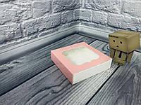 *50 шт* / Коробка для пряников / 120х120х30 мм / печать-Пудр / окно-обычн / лк, фото 1