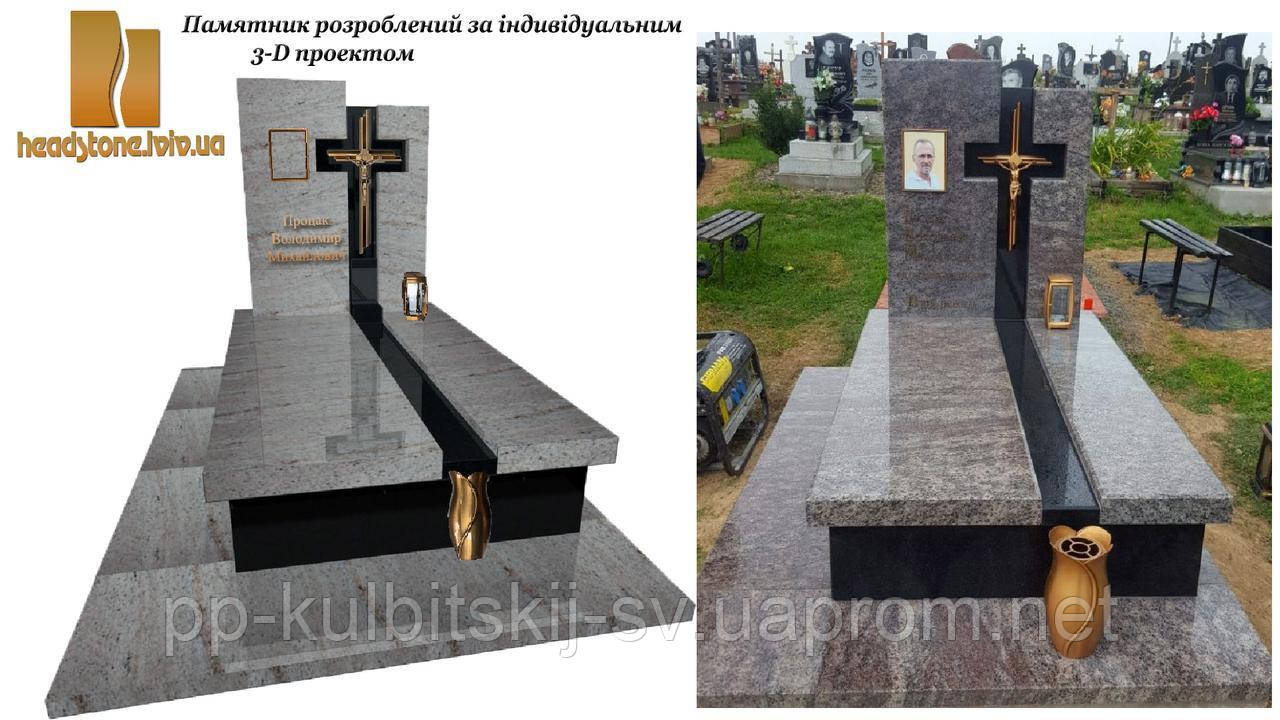 Пам'ятник надмогильний одинарний Елітний П2
