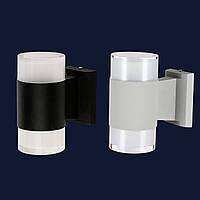 Spark WL - 02 (90×200) LED - 6w / Black / Gray /