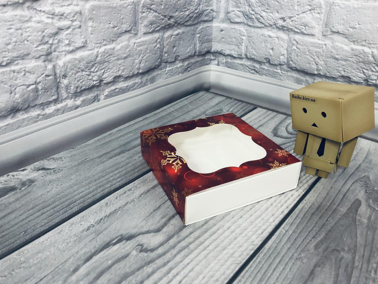 *50 шт* / Коробка для пряников / 120х120х30 мм / печать-Снег.Красн / окно-обычн / НГ