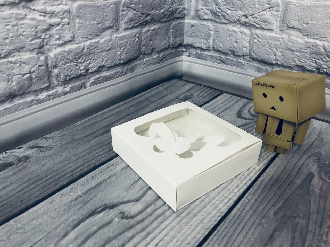 Коробка для пряников / 120х120х30 мм / Белая / окно-Бабочка / лк