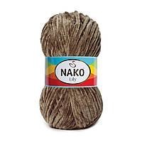 Плюшевая пряжа Nako Lily 10664 какао (Нако Лили, Нако Лилу) нитки для вязания 100% полиэстер