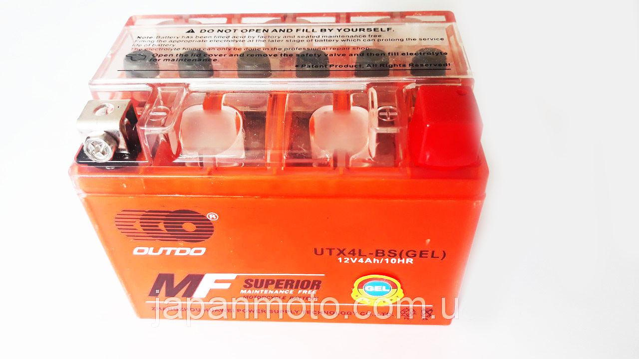 Аккумулятор 4A 12V Honda/Yamaha (YTX4L-BS) OUTDO гелевий 112x67x85