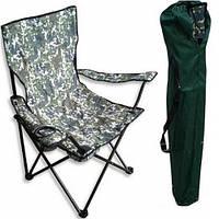 Кресло туристическое складное «Рыбак», фото 1