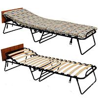 Кровать раскладная «Валенсия» с регулируемым подголовником