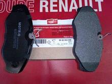 Колодки тормозные передние Renault Trafic (Motrio) -8660004596