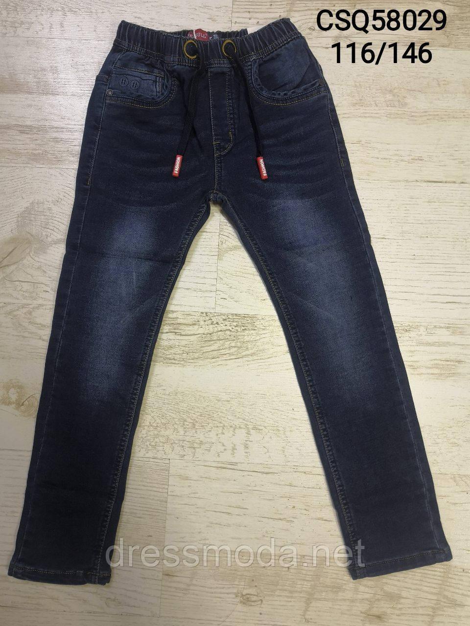 Джинсовые брюки для мальчиков Seagull 116-146 p.p.