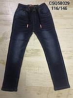 Джинсовые брюки для мальчиков Seagull 116-146 p.p., фото 1