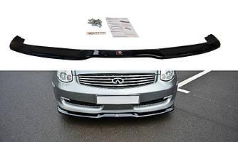 Диффузор переднего бампера губа элерон накладки тюнинг Infiniti G35 Coupe Тип 1