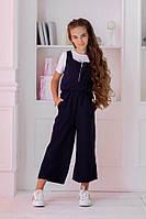 Комбинезон для девочки с брюками