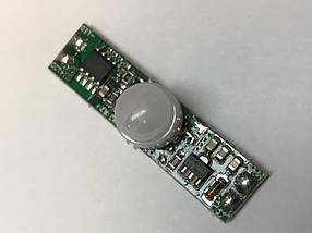 Датчик движения для LED ленты (профиля) SL320 12V 5А Код.59603